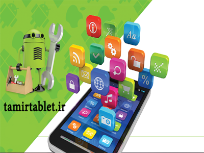tabletsoftware